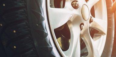 Vanadis Gummi - Utförsäljning nya däck